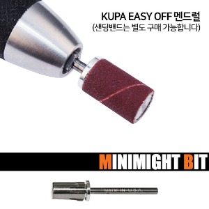 "[KUPA] EASY-OFF Mandrel - 3/32"" Collet"